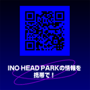 INO HEAD PARK official web site